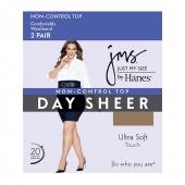 JMS Smooth Finish Regular Reinforced Toe Panty Hose 2 Pair Pack