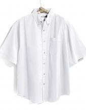 Tri Mountain 768 Recruit Men'S Stain Resistant Short Sleeve Twill Shirt